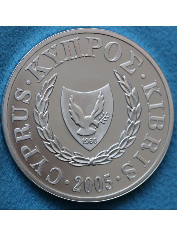 2005 Cyprus Silver Proof £1 coin Mediterranean Seal Monachus monachus