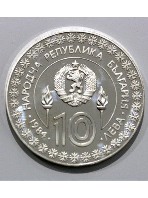 1984 Bulgaria Silver Proof 10 Leva Coin Winter Olympics Low Mintage