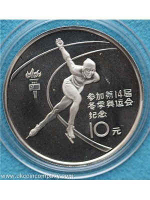 1984 China Olympic Speed Skater Silver Proof 10 Yuan Coin Scarce Coin