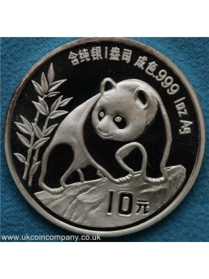 1990 china panda 10 yuan 1oz silver coin