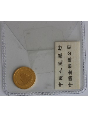 1999 China Panda 1/20 oz 5 Yuan Gold Coin Key date