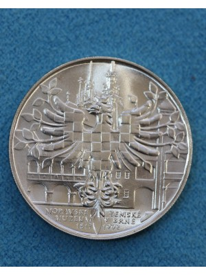 1992 Czechoslovakia Uncirculated Silver 100 Korun Coin 175th Anniversary Moravian Museum