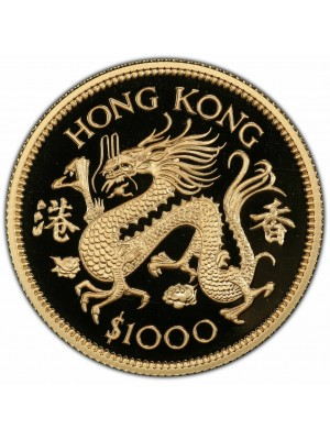 1976 Hong Kong Gold Proof Lunar Dragon $1000 Coin PCGS PR70 DCAM Top Grade And Perfect Rare Coin