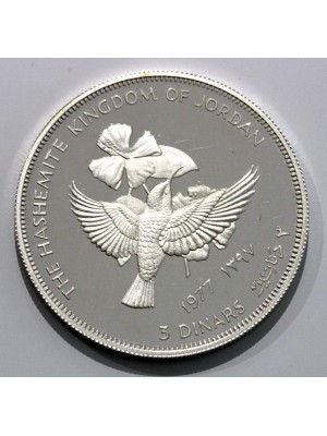 1977 Jordan Silver Proof 3 Dinars Coin Issued by The Royal Mint Low Mintage .