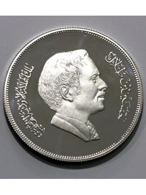 1981 Jordan silver Proof 3 Dinars