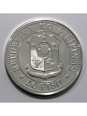 1982 Philippines Brilliant Uncirculated Silver 50 Piso Coin