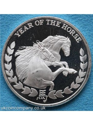 2014 somaliland year of the horse 1oz silver bullion coin