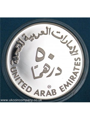 1980 united arab emirates silver proof 50 dirham coin