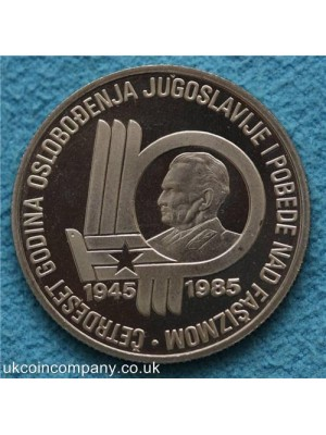 1985 Yugoslavia 40th Anniversary of Liberation Proof 100D coin
