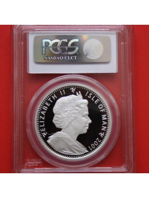 2001 isle of man harry potter potion of class silver proof 1 crown coin graded certified slabbed by pcgs as pr69