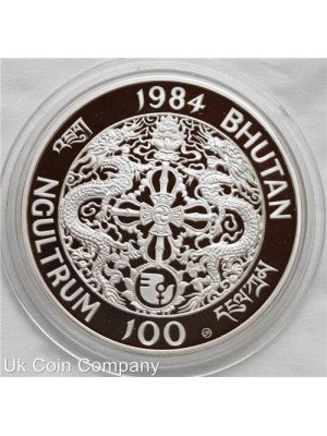 1984 Bhutan Decade For Women Silver Proof 100 Ngultrum Coin -scarce And Low Mintage Of Only 1050 Coins