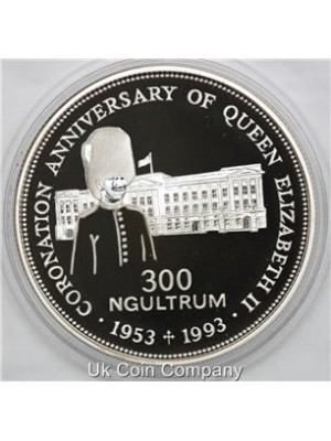 1993 Bhutan Silver Proof 300 Ngultrum Coin with coa