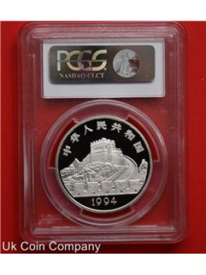 1994 China Inventions Silk Silver Proof 5 Yuan Coin Grade Pcgs Pr69