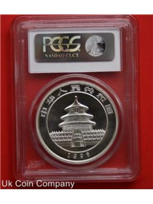 1996 China Small Date Silver 1oz Panda 10 Yuan Coin-grade Pcgs Ms68