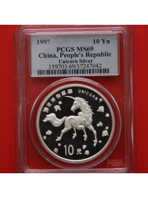 1997 China Peoples Republic Unicorn 1oz Silver 10 Yuan Coin Graded Certified Slabbed By Pcgs As Ms69