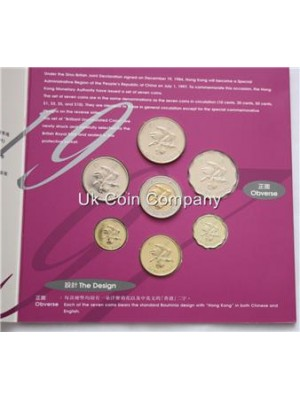 1997 royal mint hong kong handover uncirculated 7 coin collection