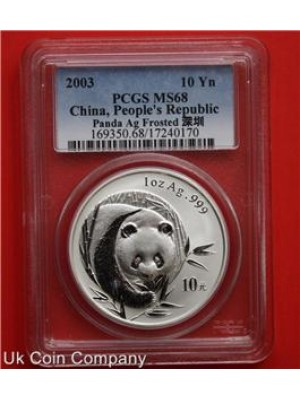 2003 china panda frosted 1oz silver 10 yuan coin-grade pcgs ms68