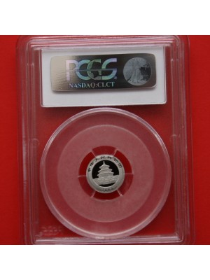 2003 China Peoples Republic Panda Platinum Proof 50 Yuan Coin Graded Certified Slabbed By Pcgs As Pr69