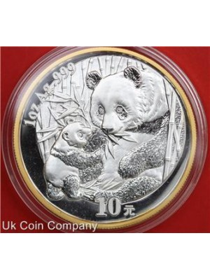 2005 china panda beijing exposition 1oz silver 10 yuan coin boxed with coa