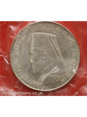 1974 cyprus archibishop makarios III uncirculated proof like silver coin still sealed in original packaging
