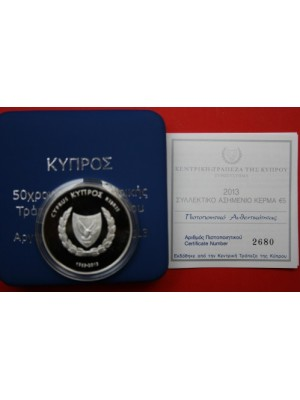 2013 cyprus 50th anniversary of the central bank silver proof 5 euro coin boxed with cert