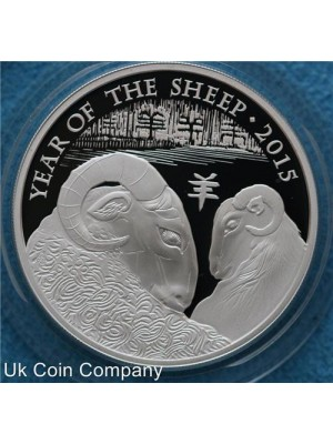 2015 Uk Lunar Year Of The Sheep Royal Mint 1oz Silver proof £2 Coin boxed COA