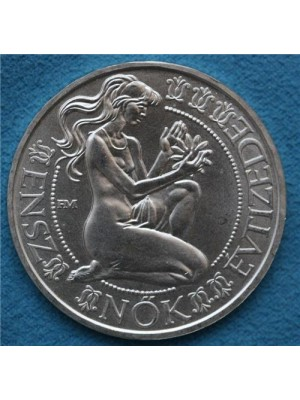 1984 hungary decade for women silver bunc 500 forint coin - low mintage