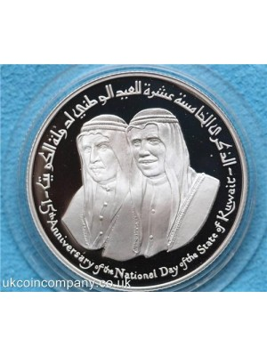 1976 kuwait 15th anniversary of independence silver proof 2 dinar coin in original box