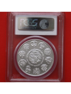 2013 mexico libertad angel 1oz silver bu coin graded by pcgs as top grade ms70