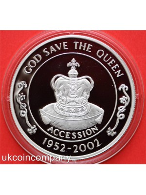 2002 Saint Helena Queen Elizabeth 50th year of accension silver proof 50p coin in capsule