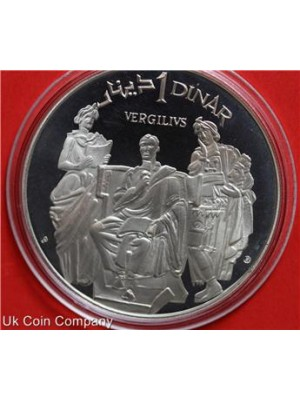 1969 TUNISIA VIRGIL SILVER PROOF 1 DINAR COIN