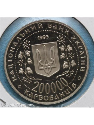 1995 ukraine prooflike 50th anniversary end of world war II coin