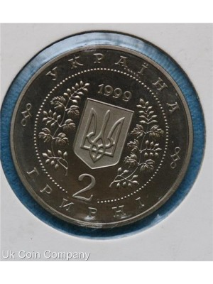 1999 ukraine 100 years of national mining academy coin
