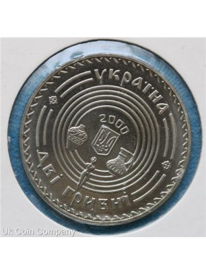 2000 ukraine archeologist v hvoika uncirculated coin