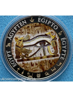 2012 fiji egypt eye of horus silver proof one dollar coin boxed with certificate of authenticity very low issue limit of only 999